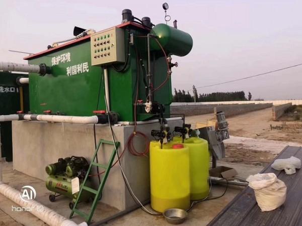 肉类加工污水处理设备